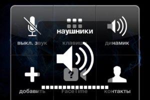 Как увеличить громкость динамиков на Андроиде